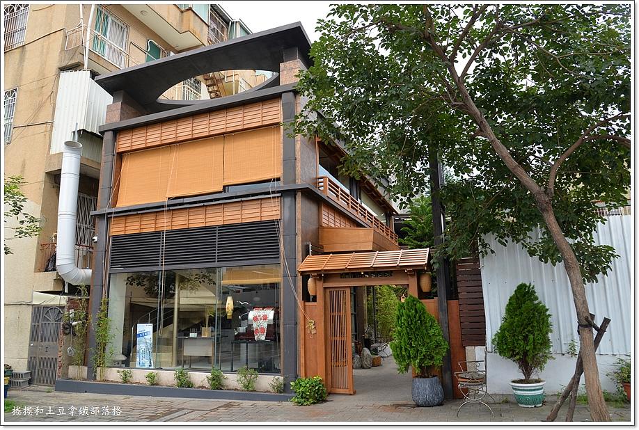 台南握咖啡赤崁店.JPG