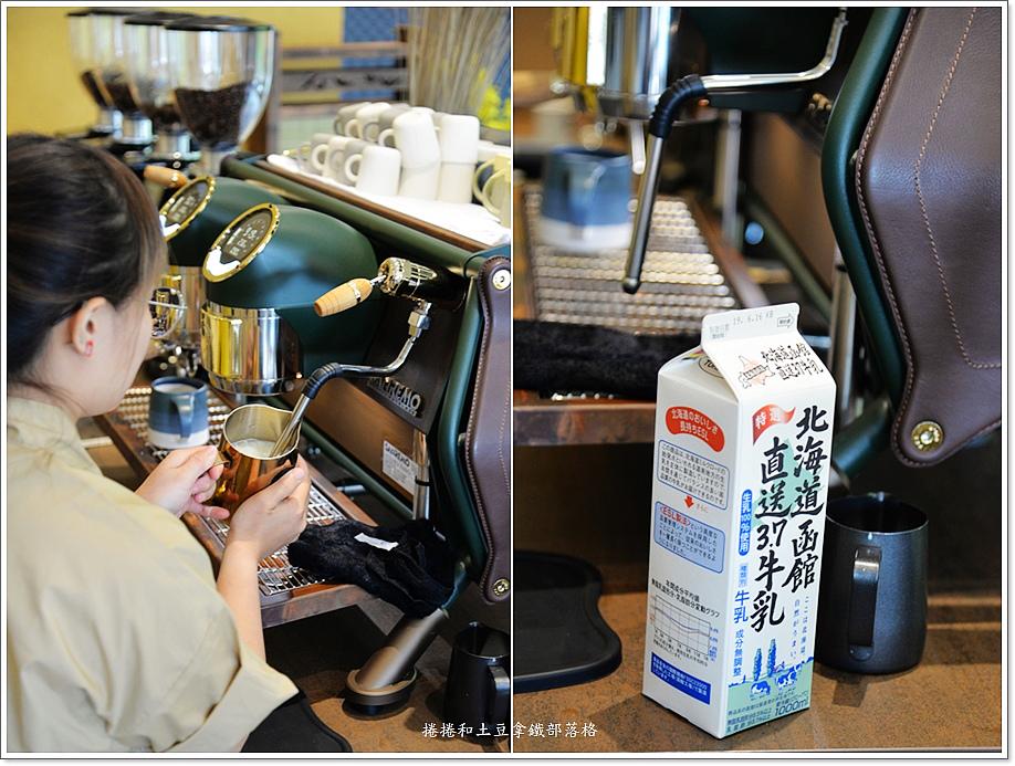 台南握咖啡赤崁店-21.jpg