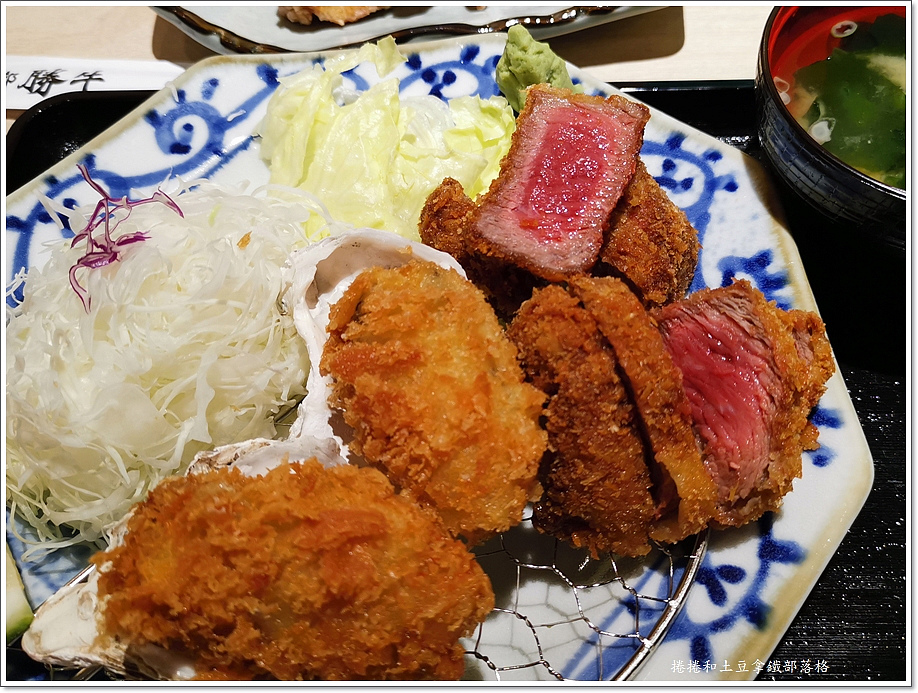 京都勝牛-22.jpg