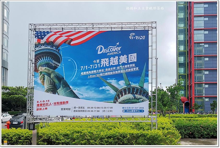 飛越美國-6.jpg