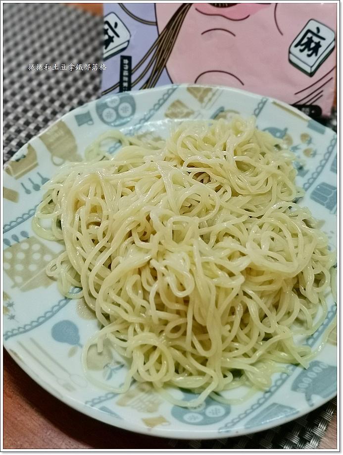 生拌麵EXCUSE-15.jpg
