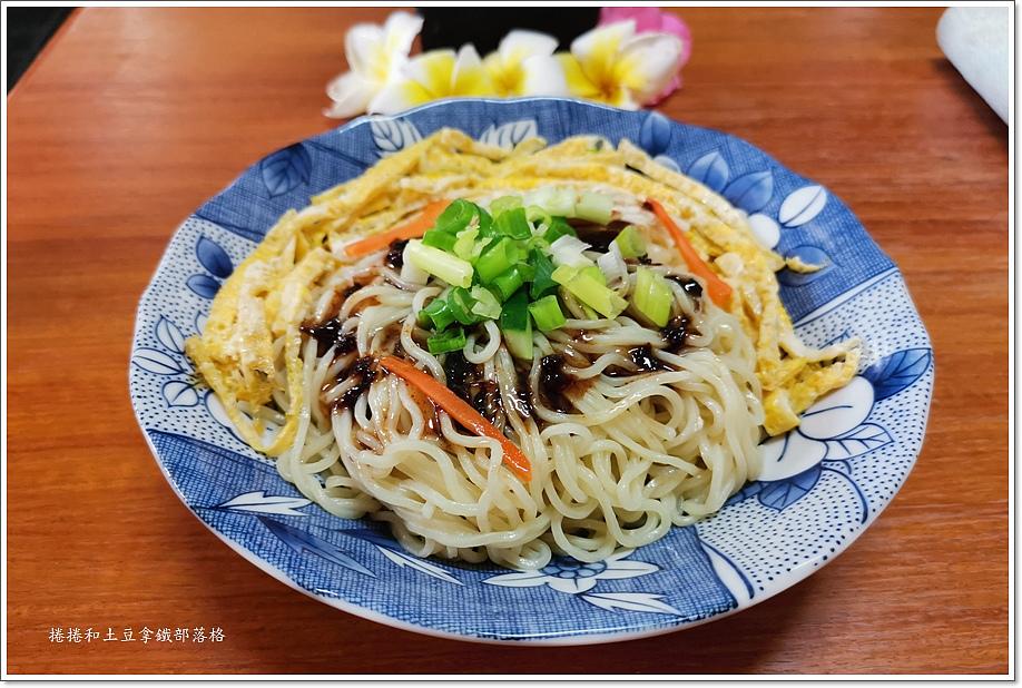 生拌麵EXCUSE-23.jpg