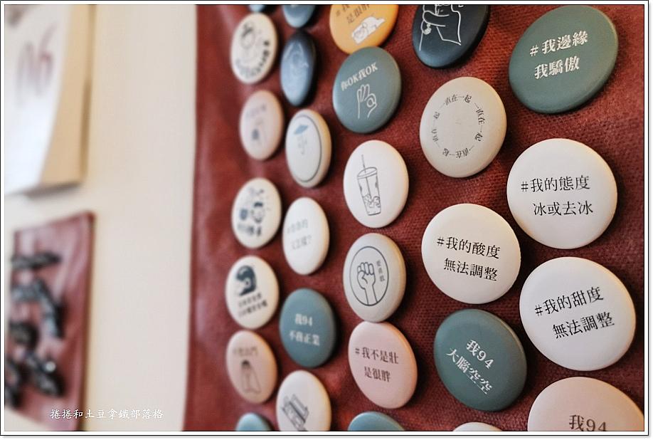 小日子商號臺南神農店-31.jpg
