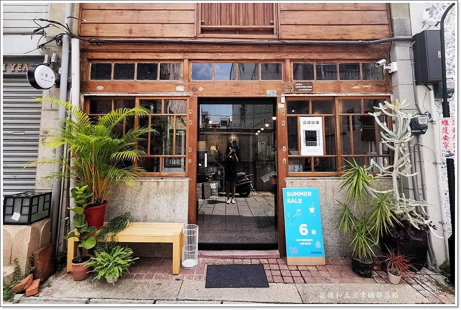 小日子商號臺南神農店-29.jpg