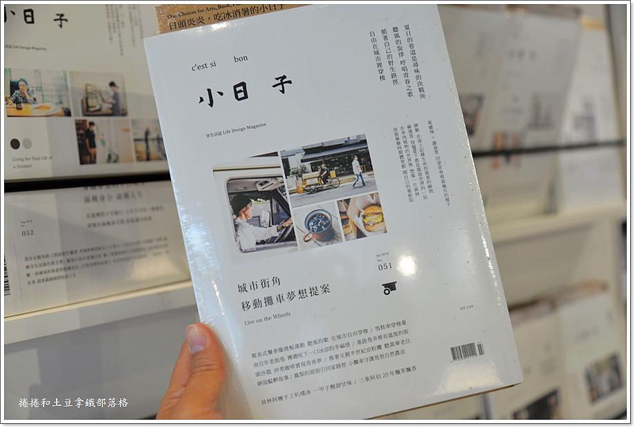 小日子商號臺南神農店-13.JPG