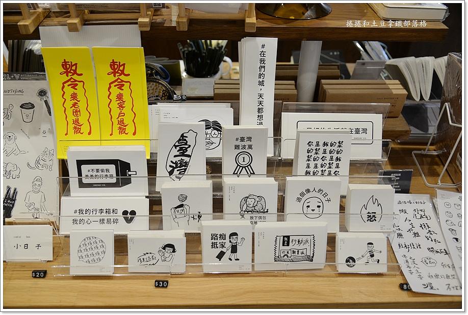 小日子商號臺南神農店-11.JPG
