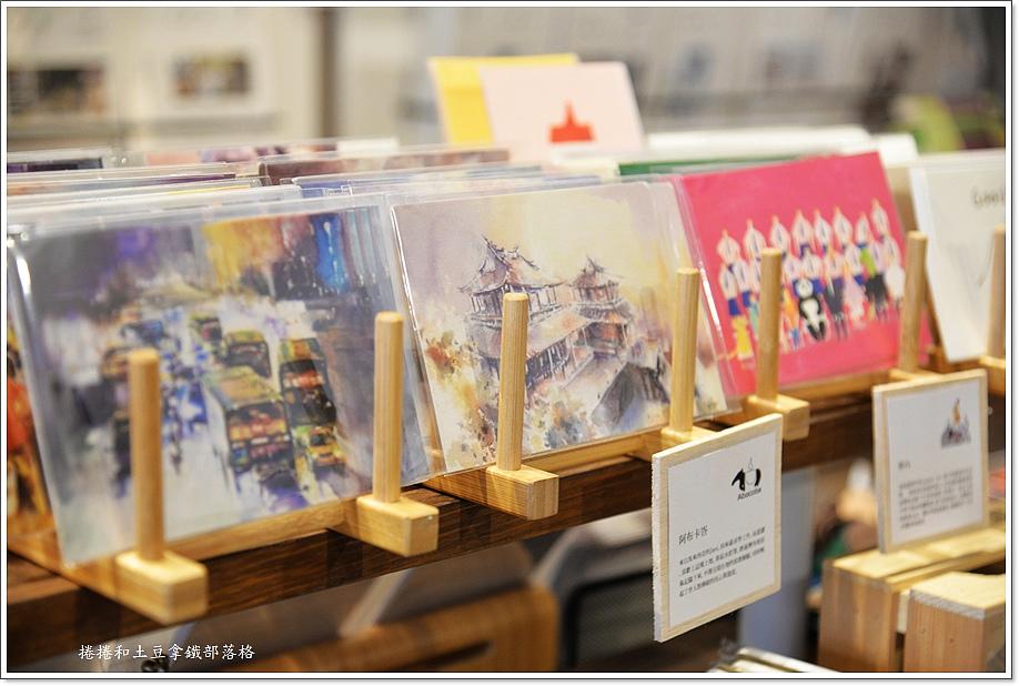 小日子商號臺南神農店-8.JPG
