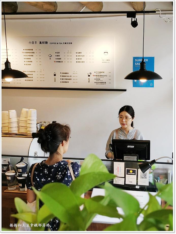 小日子商號臺南神農店-6.jpg
