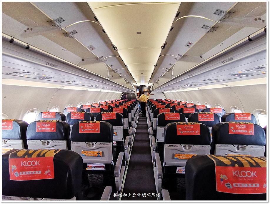 台灣虎航-8.jpg
