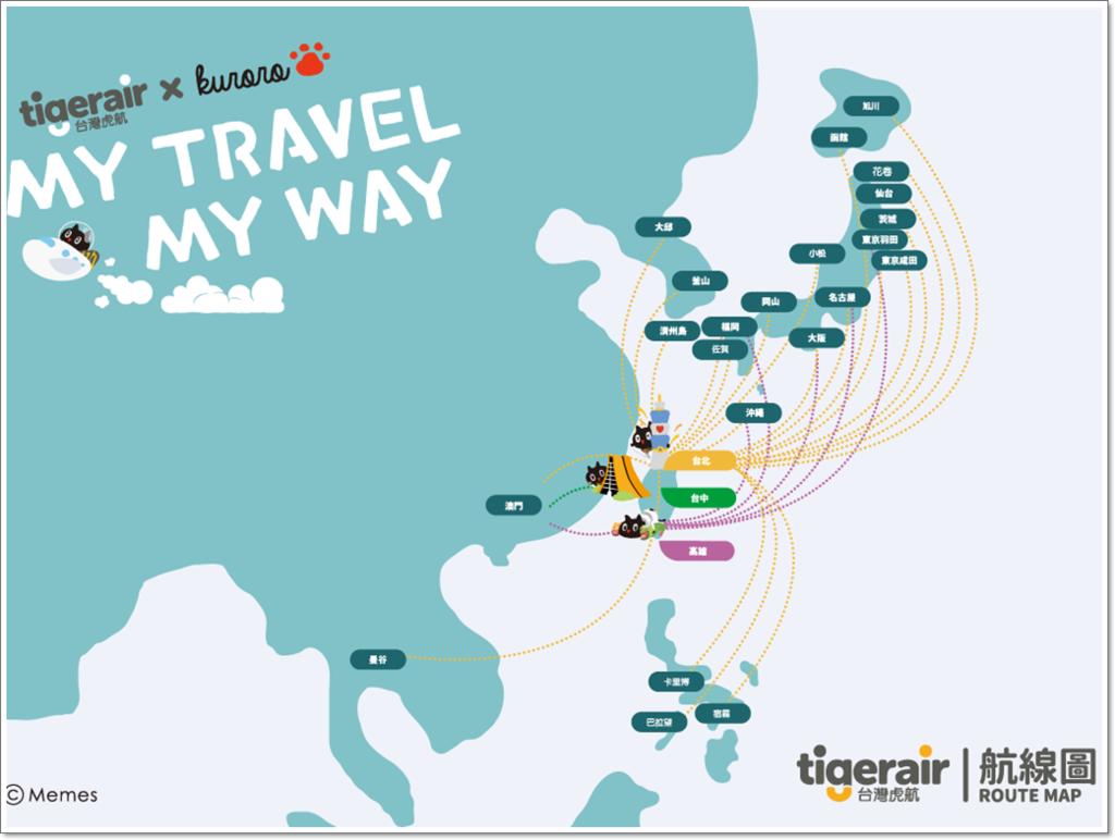 虎航航點圖2019