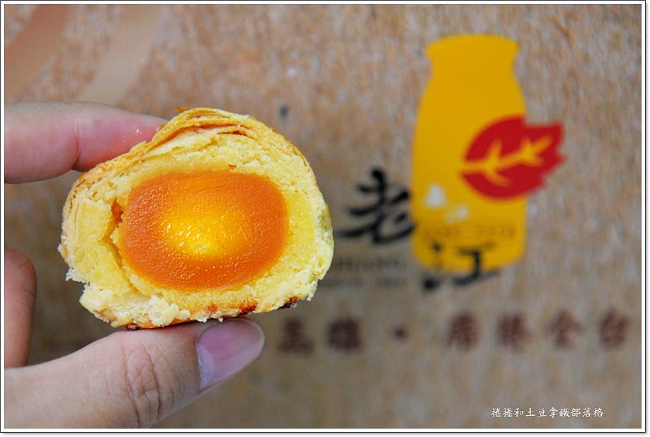 老江紅茶-6.JPG