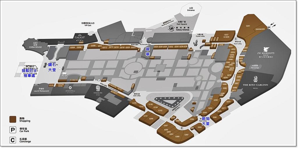 銀河酒店平面圖