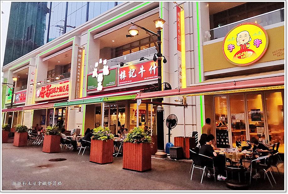 澳門百老匯美食街-6