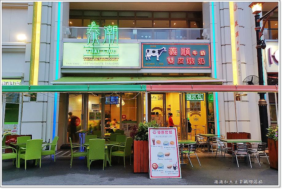 澳門百老匯美食街-7