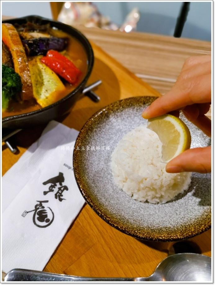 銀兔湯咖哩-3.jpg