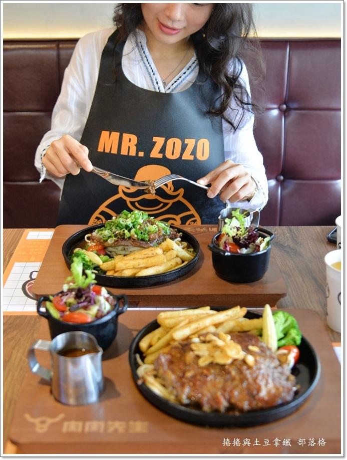 肉肉先生26.JPG