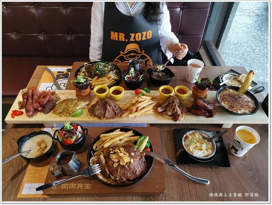 肉肉先生27.jpg