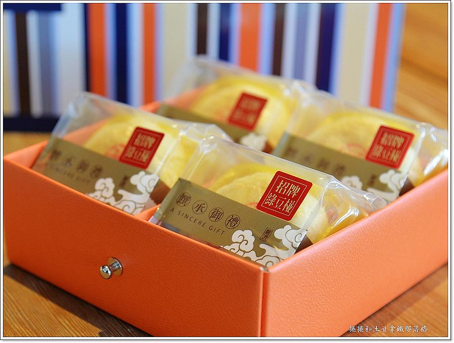 英迪格月餅-5.JPG