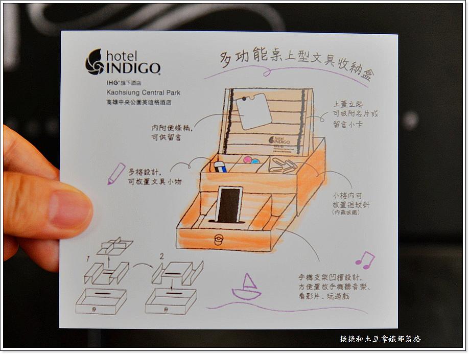 英迪格月餅-18.JPG