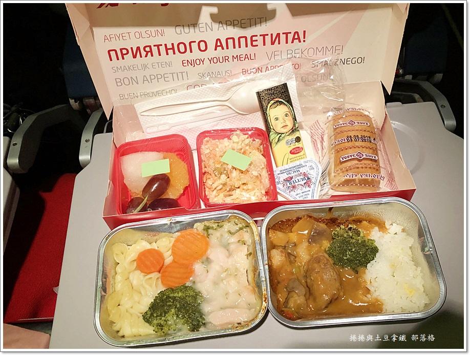 俄羅斯皇家航空11.JPG