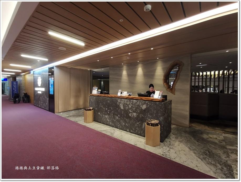 桃園機場貴賓室01.jpg