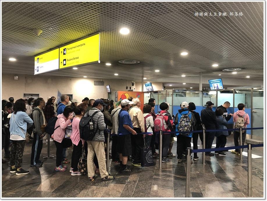 莫斯科機場01.JPG