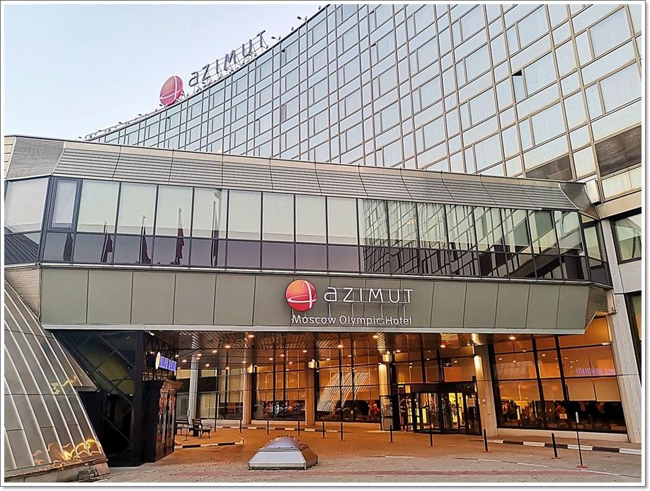 莫斯科Azimut Olympic Hotel 01.jpg