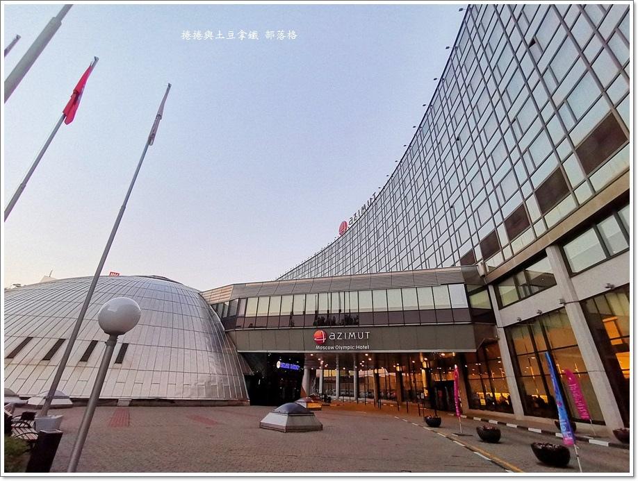 莫斯科Azimut Olympic Hotel 02.jpg