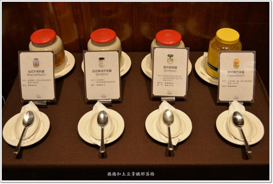 漢來牛排館-11.JPG