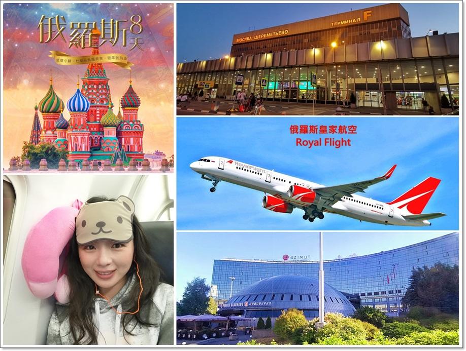 莫斯科機場05.jpg