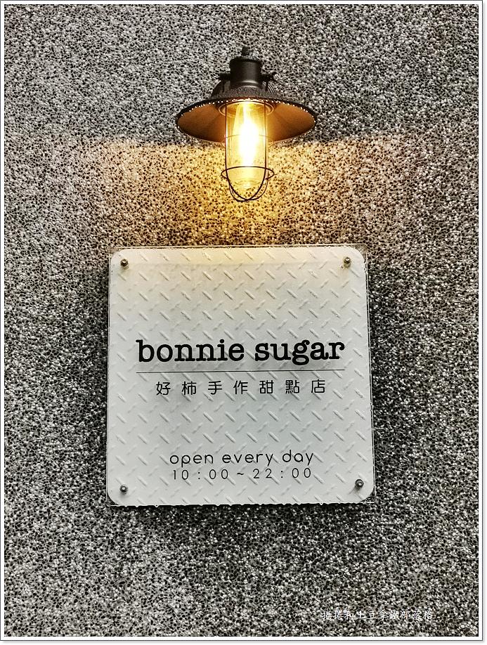 新堀江BONNIE SUGAR-2.jpg