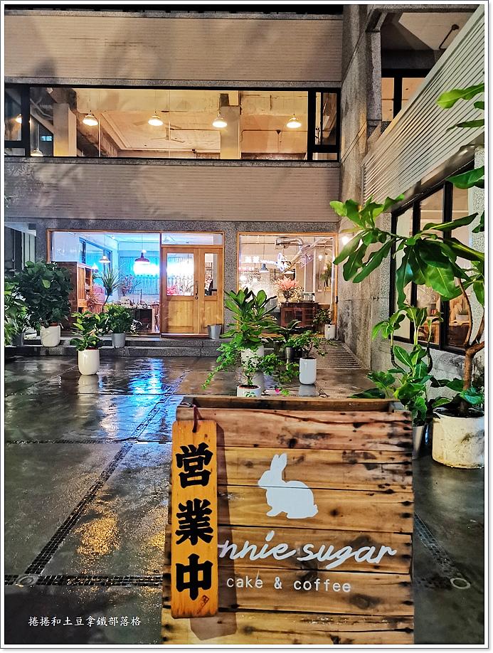 新堀江BONNIE SUGAR-19.jpg