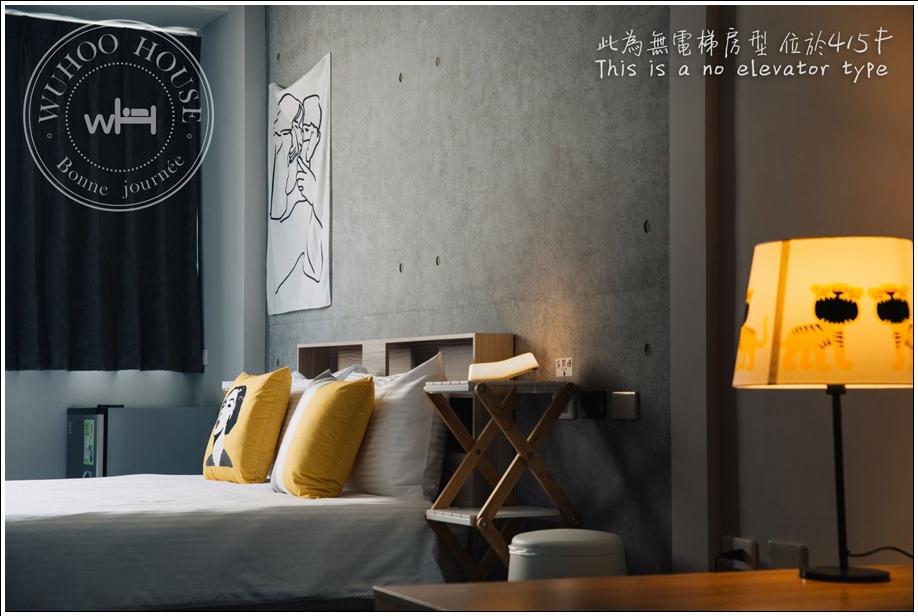虎屋自助民宿-1 (23).jpg