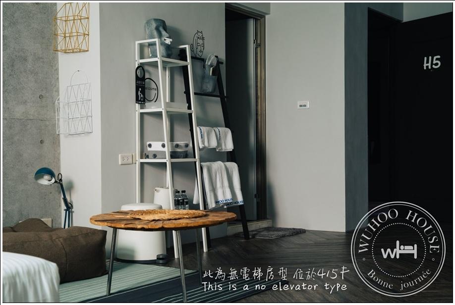 虎屋自助民宿-1 (26).jpg