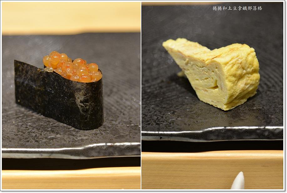 藏旬午餐-5.jpg