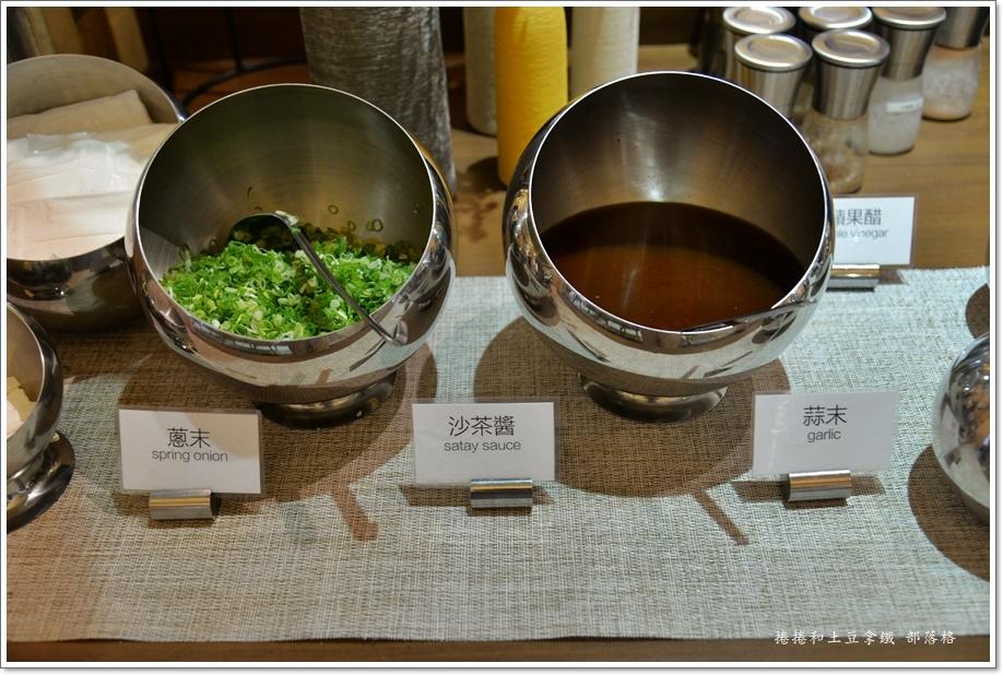 花花世界鍋物12.JPG