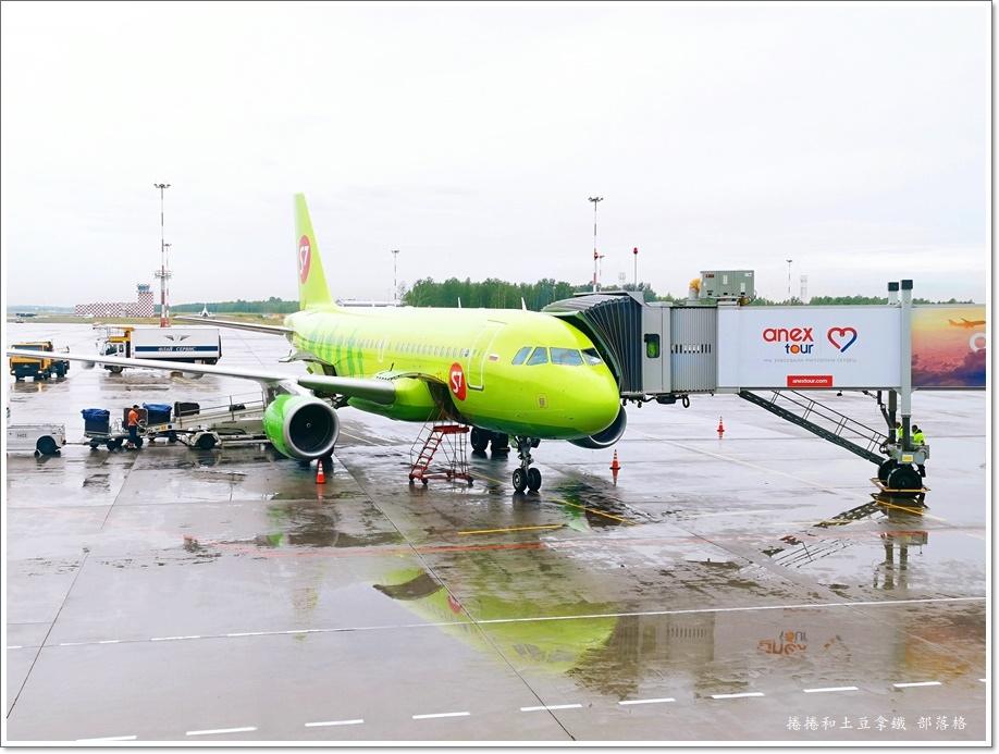 搭機回莫斯科01.jpg