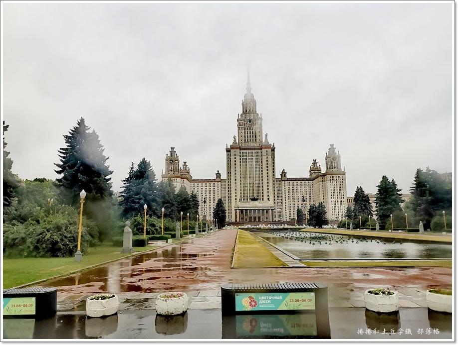 麻雀山莫斯科大學02.jpg