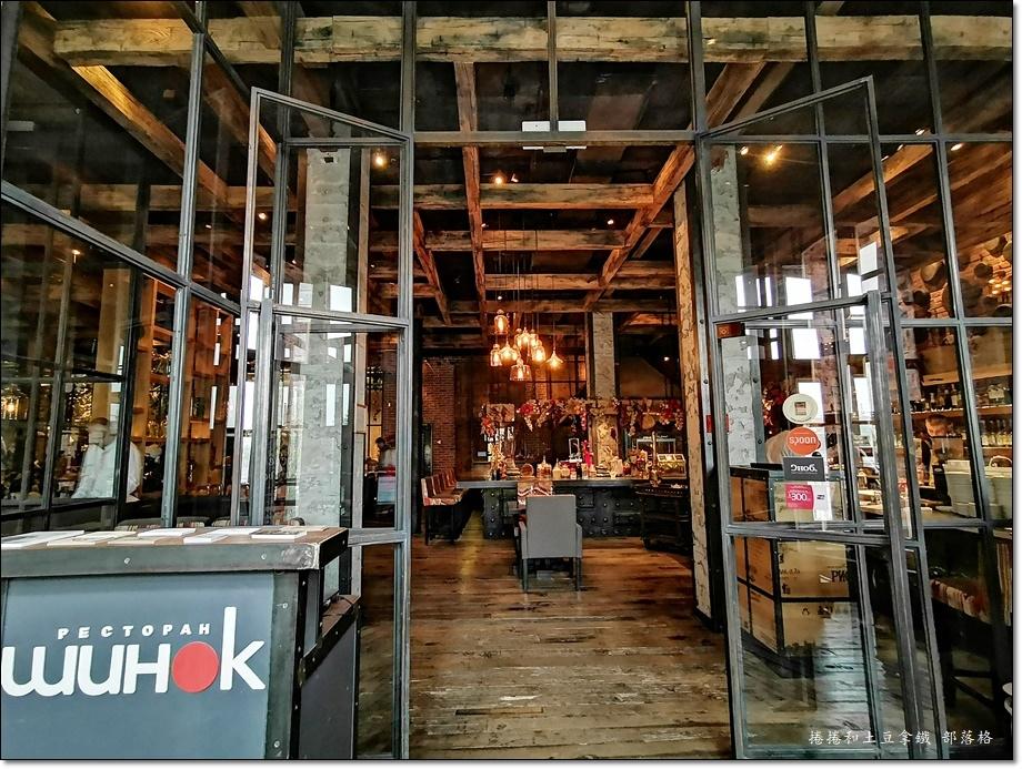 烏克蘭餐廳Shinok 01.jpg