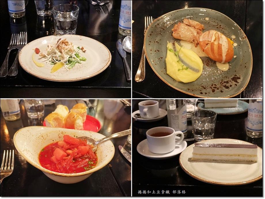 烏克蘭餐廳Shinok 16.jpg