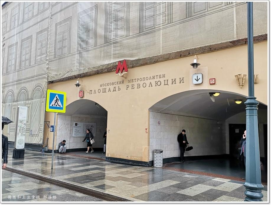 莫斯科地鐵10.jpg