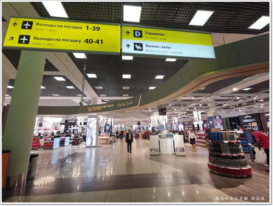 莫斯科機場回台灣01.jpg