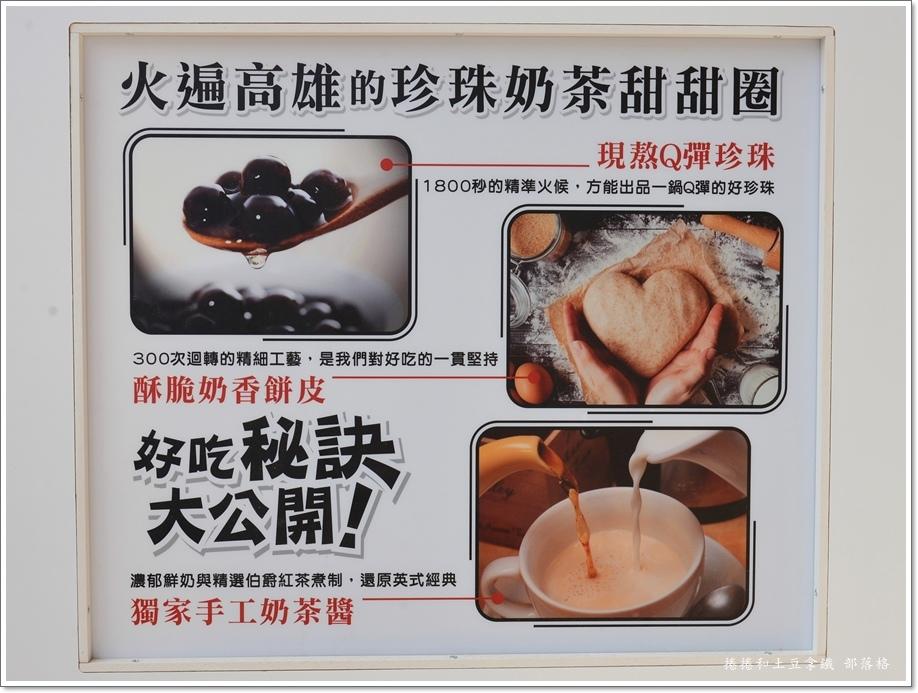 療癒甜甜圈05.JPG