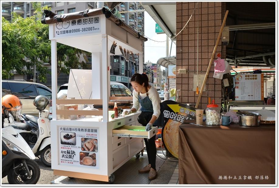 療癒甜甜圈19.JPG