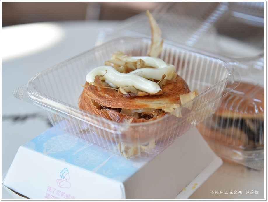 療癒甜甜圈32.JPG