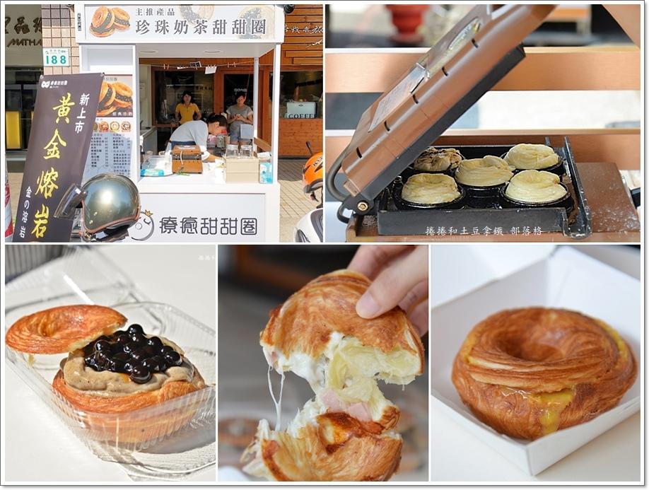 療癒甜甜圈38.jpg