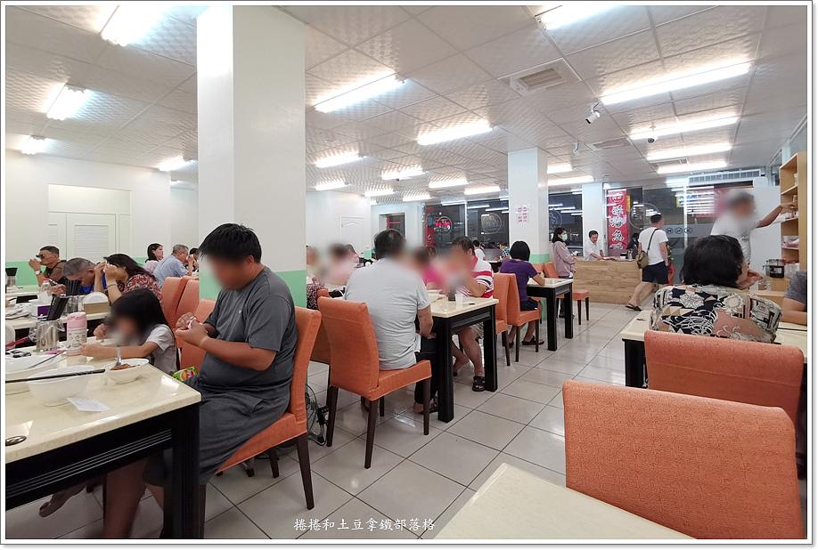 品深海魚湯建國店-6.jpg