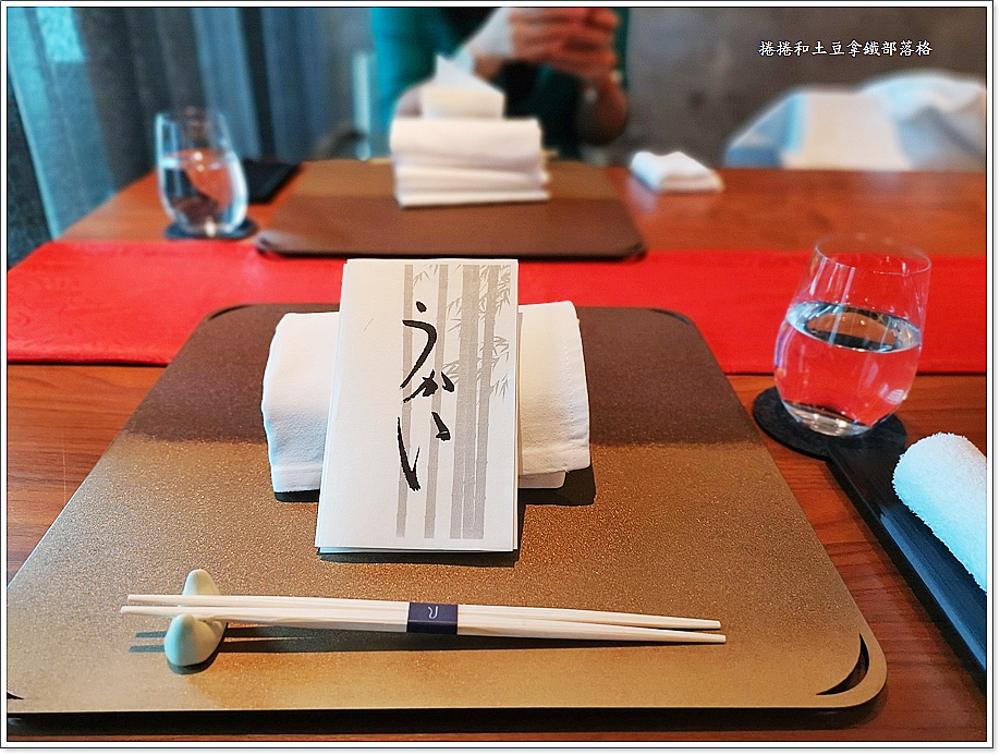 晶英懷石料理-7.jpg