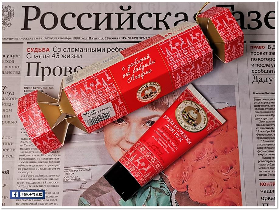 俄羅斯必買-4.jpg