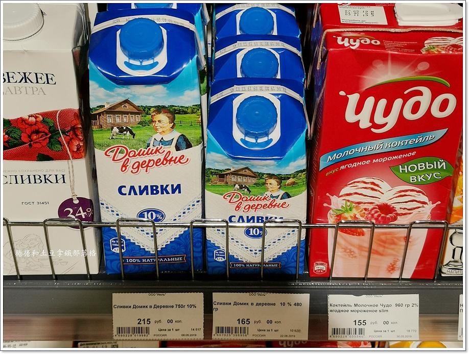 俄羅斯必買-11.jpg